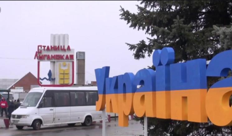 Україна заборгувала пенсіонерам окупован…