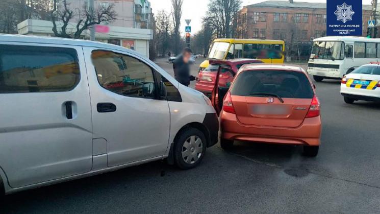 У Кропивницькому на вулиці Соборній стал…