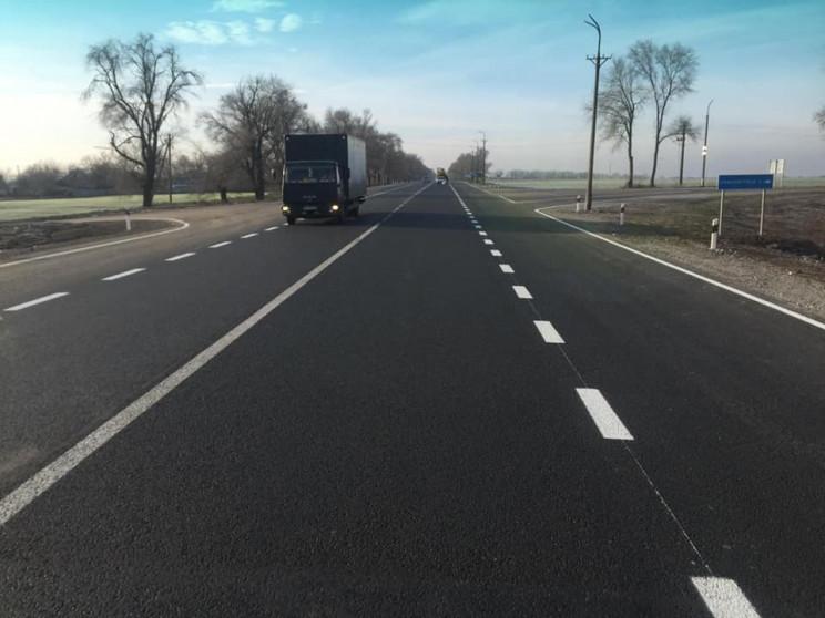 На Дніпропетровщині завершили ремонтуват…