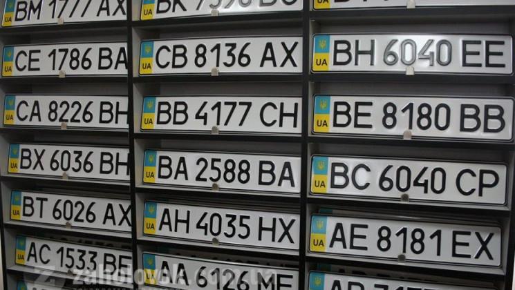 Україну можуть заполонити фальшиві автон…