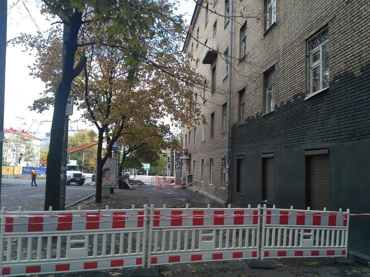 В центре Днепра для транспорта откроют п…