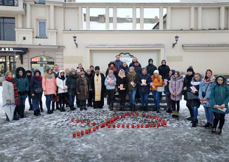 """В Ужгороді провели акцію """"Молодь проти С…"""