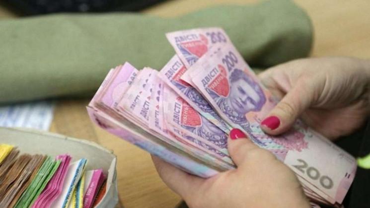 Середня зарплата по Запорізькій області…