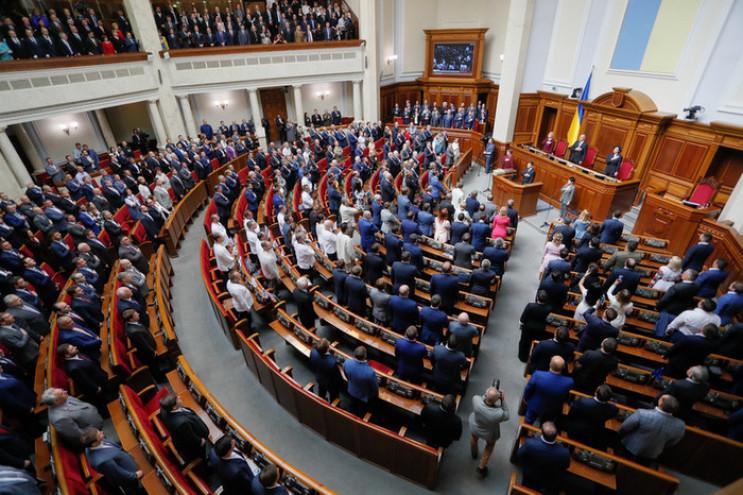 Рада ухвалила поправку щодо розслідуванн…