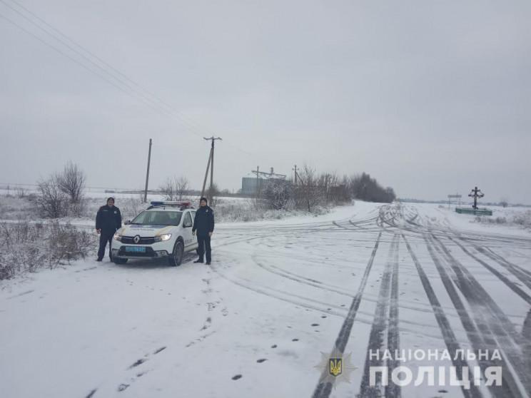 На Одещині водіїв попереджають про ускла…
