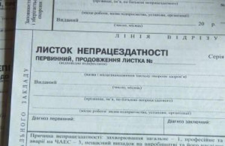 У медзакладах Ужгорода почали видавати л…