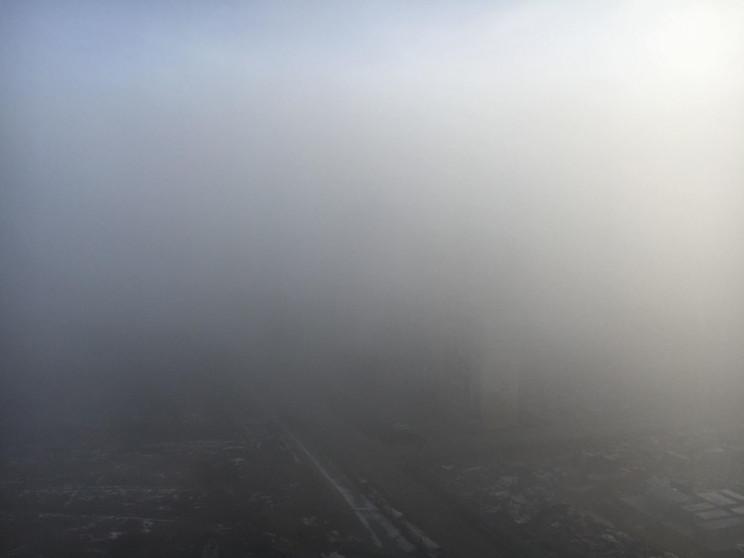 Тернопільщину оповили тумани. Рятувальни…