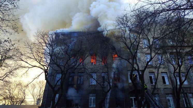 В Одесі горів коледж: Що відомо про поже…