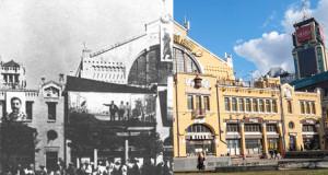 Украина-1920 - 2020: Как мы изменились (…