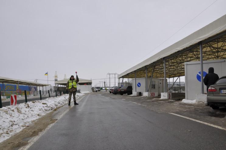 """Прикордонники анонсували закриття КПВВ """"…"""