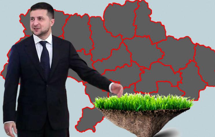 """Ринок землі та """"нормандія"""": Яке попередж…"""