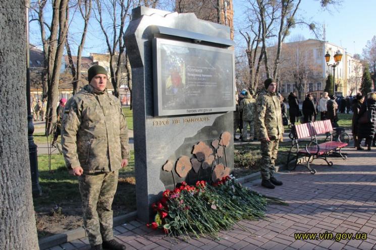 Вінничани вклонилися пам'яті загиблих во…