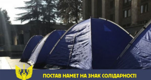 Палатки и бутерброды на Банковой: Что за…