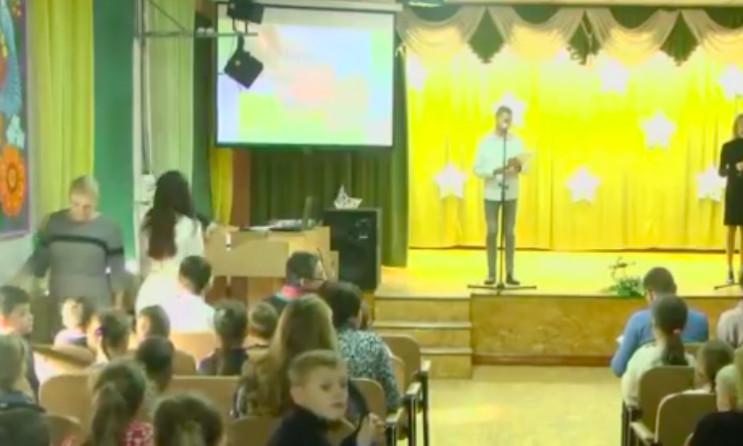 У вінницькій школі влаштували свято для…