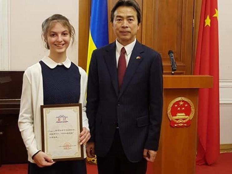 Посол Китаю вручив відзнаку школярці з У…