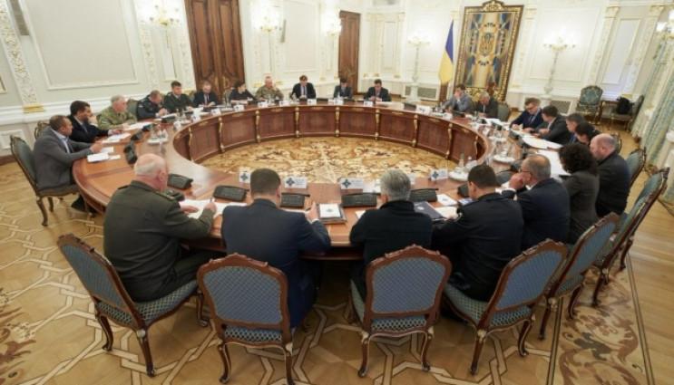Зеленський збирає закрите засідання РНБО…
