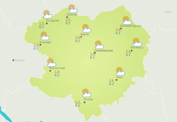 В Харьков среди зимы придет весеннее теп…