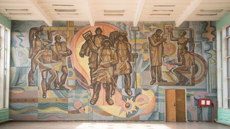 У Відні на стіні музею показували мозаїк…