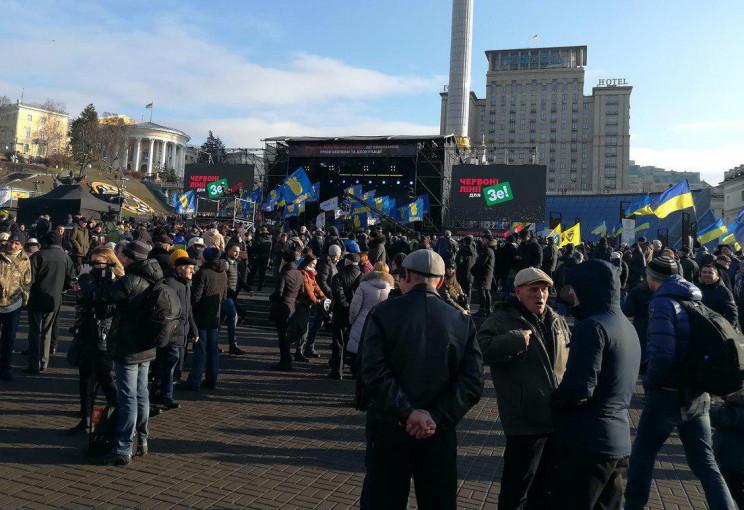 В Киеве начался Майдан против капитуляци…