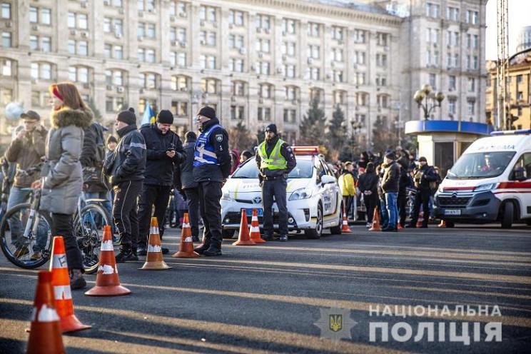 Як поліція охороняла на Майдані спокій п…