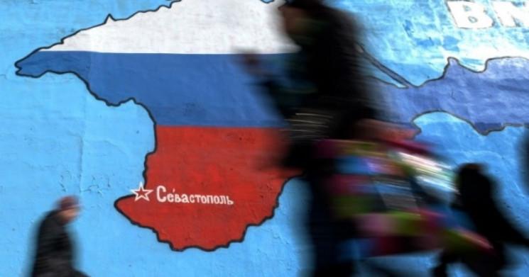 Півострів доносу: Як кремлівська влада з…
