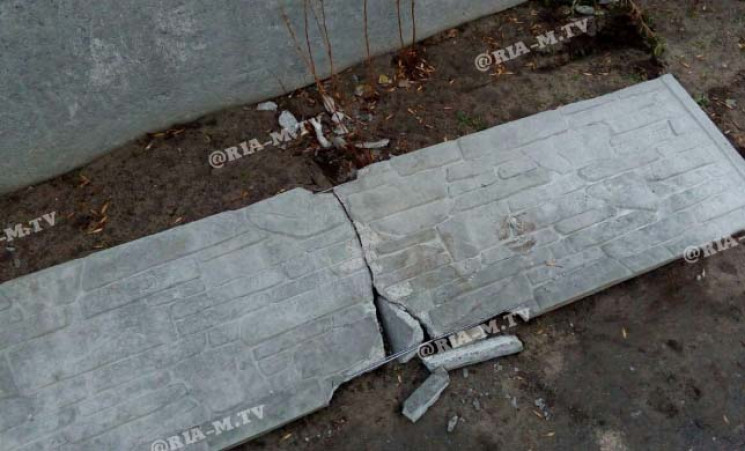 В Мелитополе вандалы разрушили забор дет…