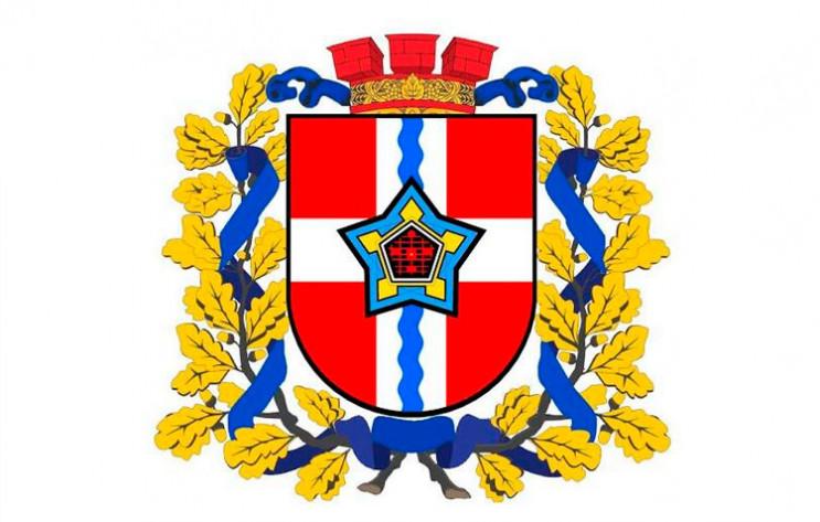 Полонська громада уже має свою символіку…