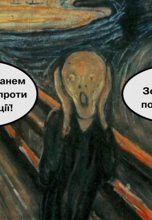 Зеленський, Путін, зрада і майдан: Що вж…