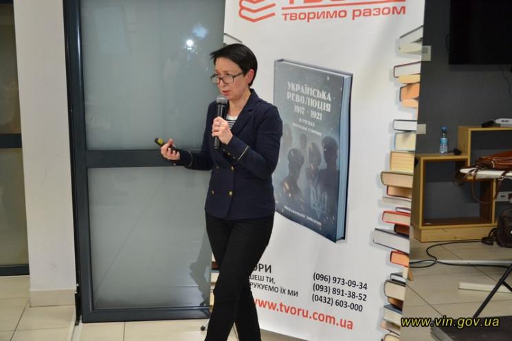 У Вінниці презентували масштабне дослідж…