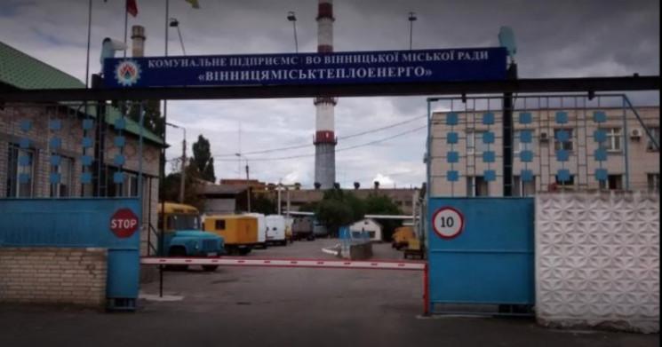 У двох будинках в центрі Вінниці призупи…