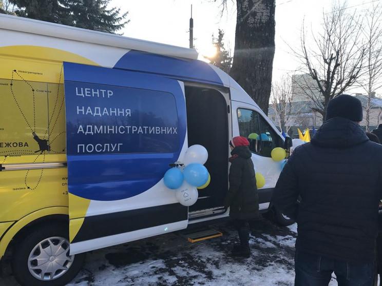 На Дніпропетровщині з'явився перший авто…