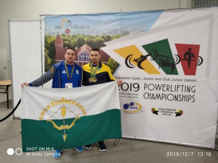 Полтавський спортсмен став чемпіоном Євр…