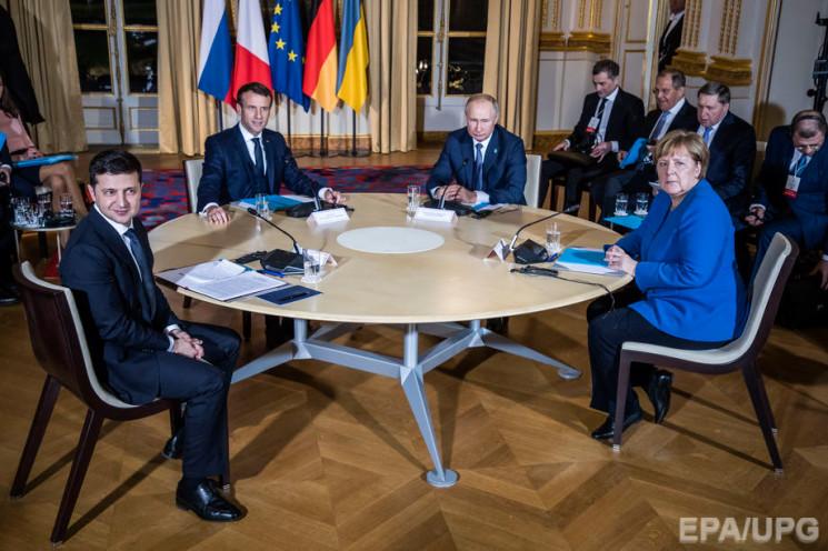 Відео дня: Нормандська зустріч у Парижі…