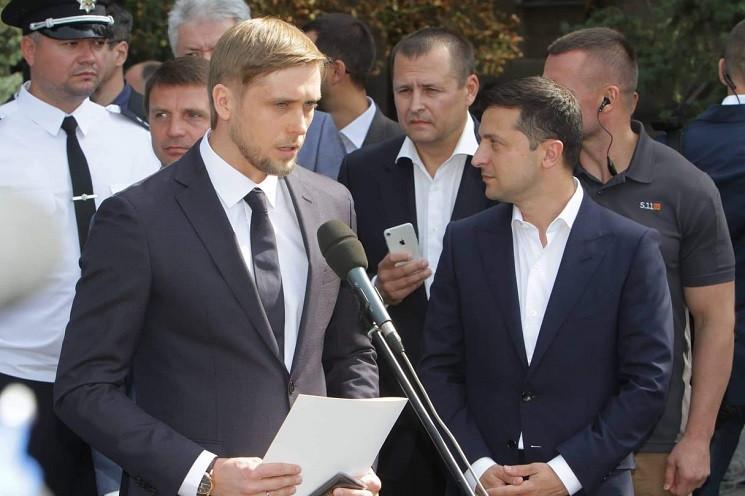 Як голова Дніпропетровської ОДА очолив р…