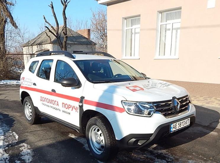 Не страшні дороги: На Дніпропетровщині д…
