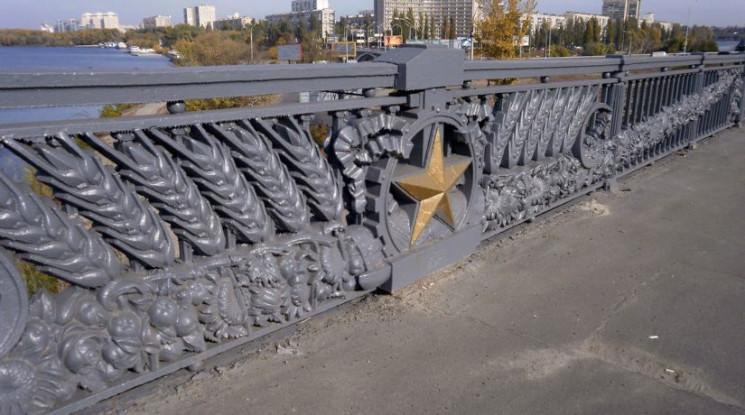 Без звезд и колосьев: Со столичного мост…