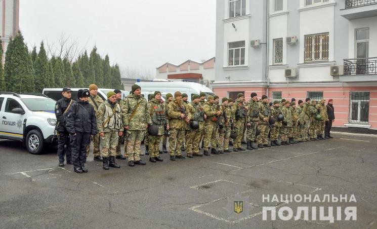 Зведений загін поліцейських Полтавщини в…
