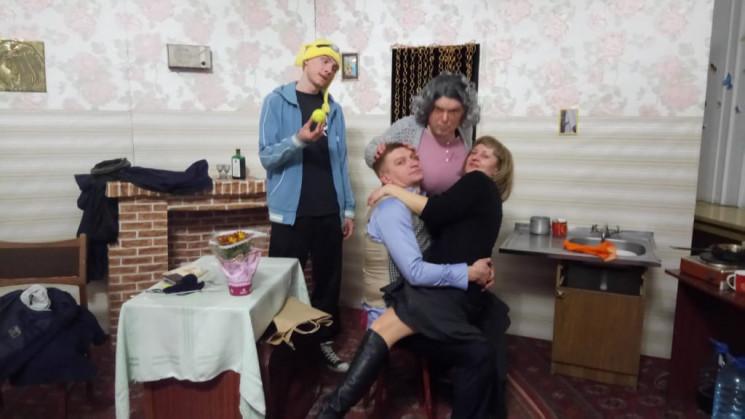 """""""Тарантіно від театру"""" в Кропивницькому:…"""