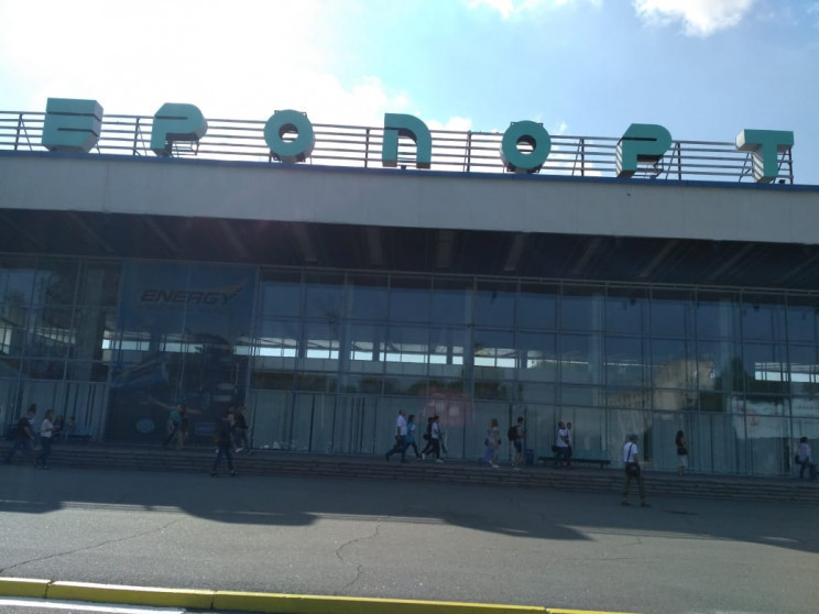 Щільний туман закрив аеропорт Дніпра: Ск…