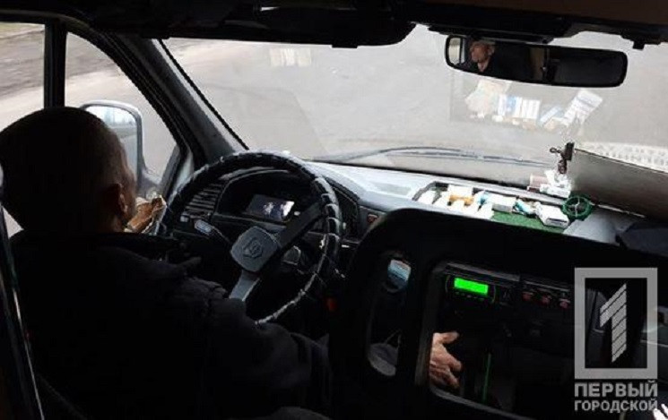 Як у Кривому Розі водій маршрутки під ча…