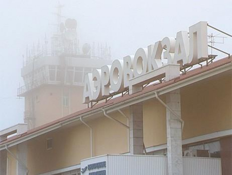 У Краснодарі туман затримав дев'ять авіа…