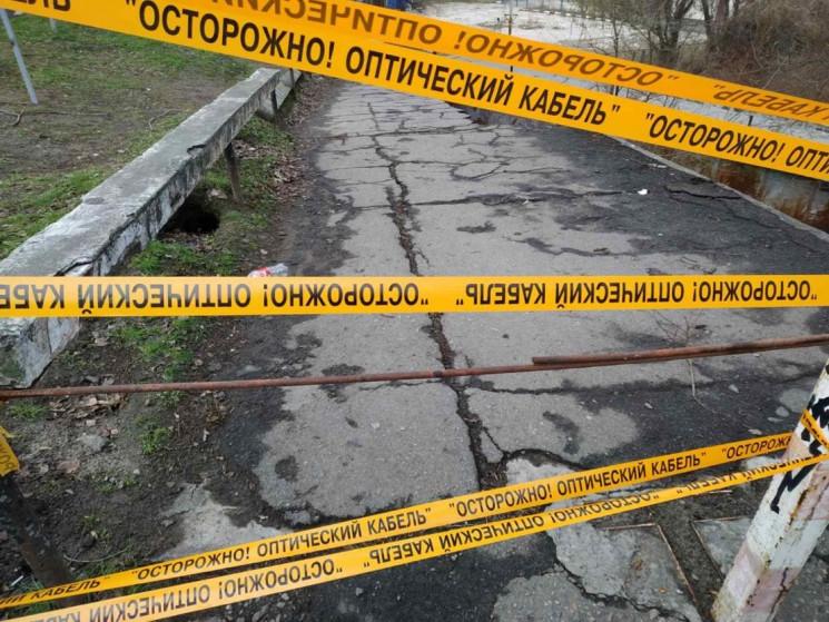 Частину центрального парку Дніпра закрил…