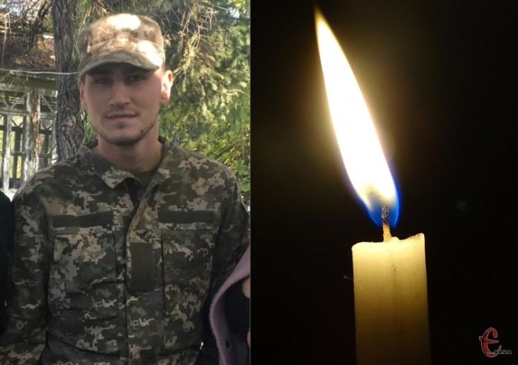 В ООС загинув 26-річний військовий з Хме…
