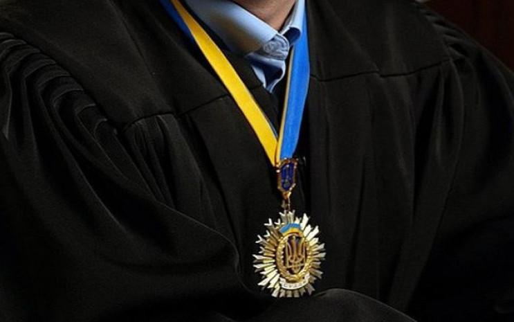 Президент призначив чотирьох суддів на Х…