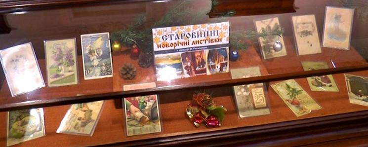 У Кропивницькому презентували колекцію с…