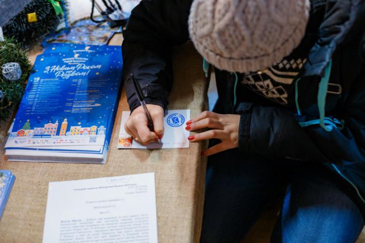 Новорічна пошта у Вінниці змінює адресу…