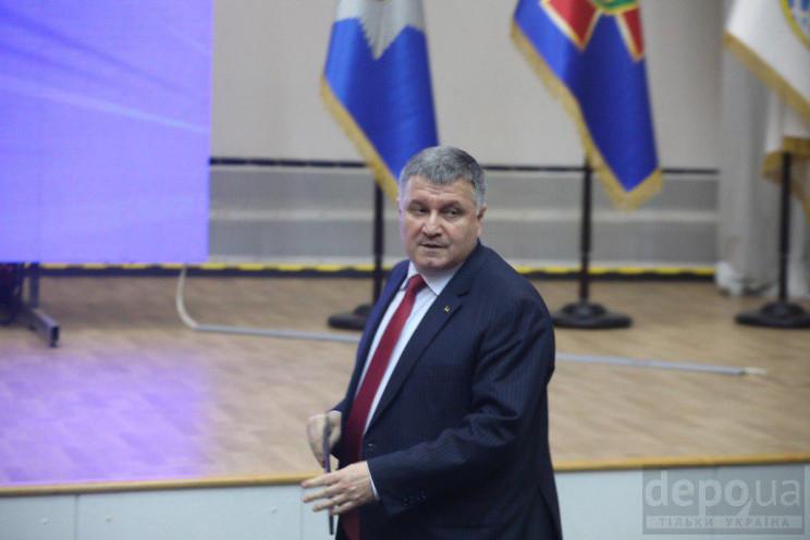 "Вбивство Шеремета: Аваков заявив про ""по…"