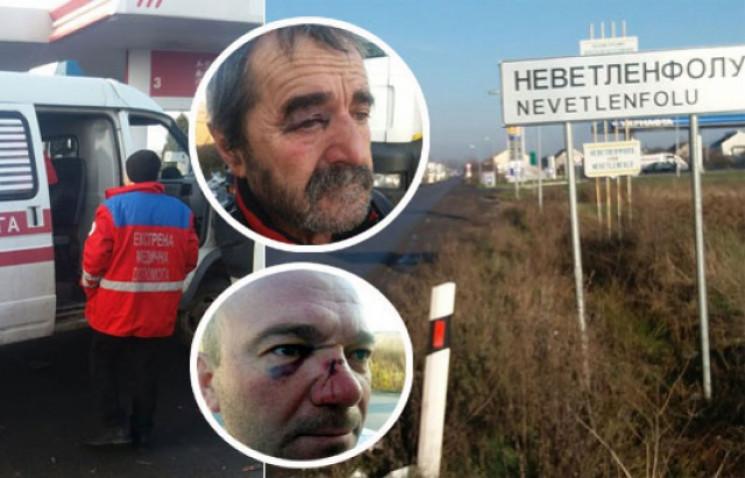 На Закарпатті побили сербських далекобій…