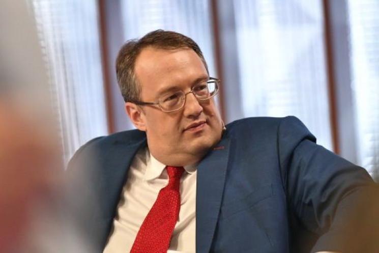 Геращенко анонсував арешт і розпродаж ма…