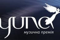 YUNA 2020: Оголошено список номінантів…